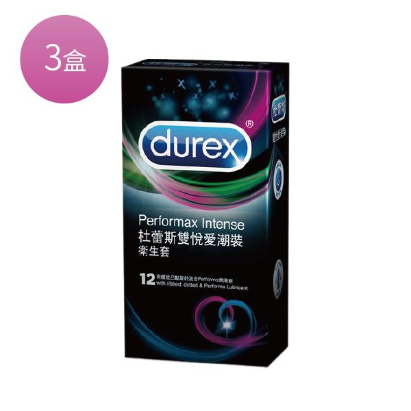 杜蕾斯雙悅愛潮-三盒優惠組(36入)