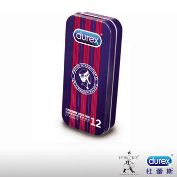 【杜蕾斯 X Porter】更薄型鐵盒限量版-紅色直間(12入)