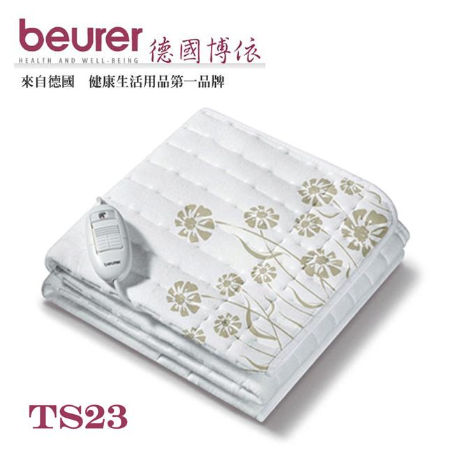 德國博依beurer單人長效型電熱毯 TS23